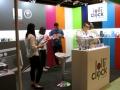 Hong_Kong_Gifts_and_Premium_Fair_2016_14_DCE