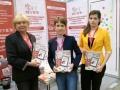 IPSA_Moskau20_DCE