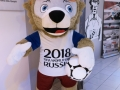 HSV_Merchandising_Messe_2017_15_DCE