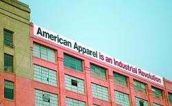 americanapparel Fabrik 250x154 - American Apparel: Gildan Activewear gewinnt Auktion