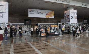 HKGifts neu2 - Hong Kong Gifts & Premium Fair: Internationaler Treffpunkt