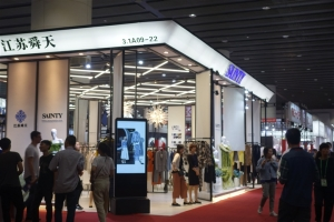 cantonfair 300x200 2 - 123. Canton Fair: Besucherplus