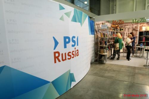 PSI Russia 2018 01 DCE